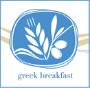 greekbreakfast2